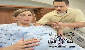 مراحل الولادة والأسباب التي تدعو للطلق الصناعي