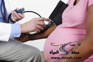 ماهى اسباب واعراض تسمم الحمل بعد الولادة